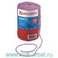 Нить х/б для прошивки документов 1.6х120мм, сменный блок, триколор : Арт.601814 (ТМ Brauberg)