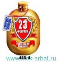 Магнит «Фляжка» фанера : Арт.М476/4 (ТМ Сибирский стиль)