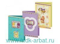 Набор для создания трех открыток «Сувенир» : арт.102-SB (ТМ «Белоснежка»)