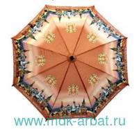 Зонт-трость 90см «Москва» : арт. UM11-900-00001 (ТМ «Umbrella»)