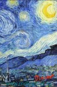 Обложка д/паспорта«Ван Гог.Звёздная ночь Арт.