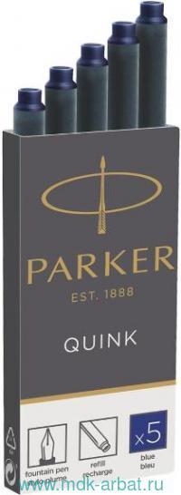 Картриджи стандартные с синими чернилами для перьевых ручек Parker, Cartridge Quink Z11 : арт. 1950384 (ТМ Parker)