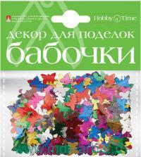 Декор для поделок «Сказочные бабочки» №14, в ассортименте : арт.2-392 (ТМ Hobby Time)