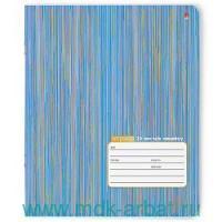 Тетрадь А5 24 листов в линейку «Полоски» мелованный картон, скрепка : Арт.7-24-102/2 (ТМ Альт)