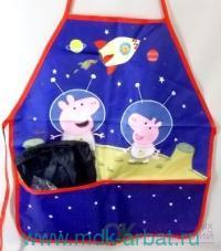 Фартук для труда «Peppa. Космос» с нарукавниками : Арт.30082 (ТМ Peppa)