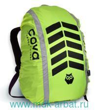 Чехол на рюкзак Protect Сигнал Lemon, со световозвращающими лентами : Арт.555-505 (ТМ Protect)