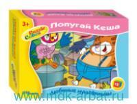 Кубики 12 шт. «Попугай Кеша-2» пластмаса : Арт.87344 (ТМ STEP)