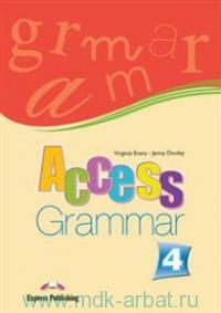 Access 4 : Grammar Book