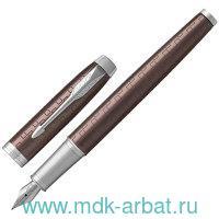 Ручка перьевая «IM Premium Brown CT», корпус коричневый с гравировкой, хромированные детали : Арт.1931676 (ТМ Parker)