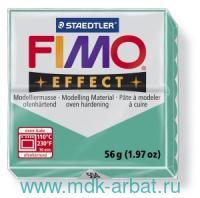 Глина полимерная 57г. «Fimo effect» полупрозрачно-зеленый : арт.8020-504 (ТМ Fimo)