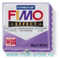 Глина полимерная 57г. «Fimo effect» полупрозрачный фиолетовый : арт.8020-604 (ТМ Fimo)