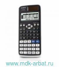 Калькулятор научный 10+2 разрядный серо-черный бл : арт.FX-991EX/333015 (ТМ Casio)