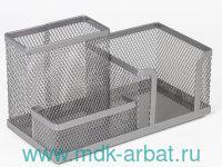 Подставка-органайзер «Germanium» металлическая, серебристая : Арт.231987 (ТМ Brauberg)