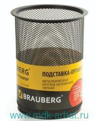 Подставка-органайзер 158х120 «Germanium» металлическая, черная : Арт.231966 (ТМ Brauberg)