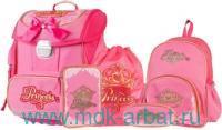 Ранец «Принцесса» с наполнением розовый : Арт.19663 (ТМ Target)