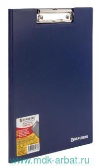 Папка-планшет А4 «Contract» верхним прижимом синяя : Арт.223488 (ТМ Brauberg)