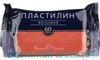 Пластилин восковой 60 гр., светло-коралловый : артикул 34-0020/34 (ТМ Bruno Visconti)