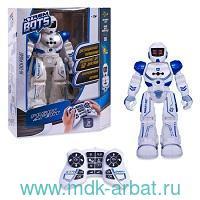 Робот на радиоуправлении «Агент» световые и звуковые эффекты : Арт.XT30037 (ТМ Xtrem Bots)