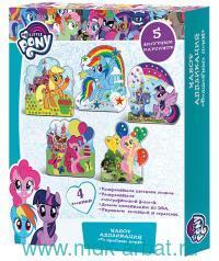 Аппликация 5 картинок «Волшебные пони» : Арт.33242 (ТМ Росмэн)