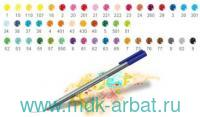 Ручка капил. неон.крас.0.3мм«Triplus» Арт.334-201