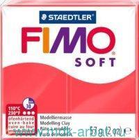 Глина полимерная 57г «Fimo soft» фламинго : арт.8020-40 (ТМ Fimo)