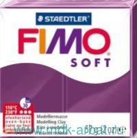 Глина полимерная 57г «Fimo soft» королевский фиолетовый : арт.8020-66 (ТМ Fimo)