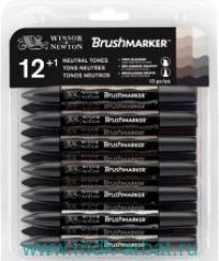 Маркеры «Brushmarker.Greys», 12 шт.+1, серые тона, в блистере. Арт.0290031 (ТМ Winsor&Newton)