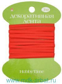 Лента декоративная : размер 3ммх3м, материал - атлас, цвет - красный : арт.2-613/05 (ТМ Hobby Time)