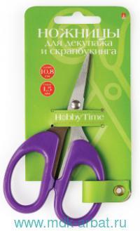 Ножницы д/декупажа 10,8см сталь Арт.60-0039