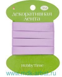 Лента декоративная : размер 9ммх3м, материал - атлас, цвет  - сиреневый : арт.2-614/08 (ТМ «Hobby Time»)