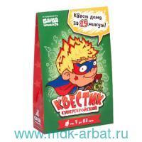 Игра настольная «Квестик супергеройский. Макс» : Арт.УМ146  (ТМ «Банда Умников»)