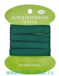 Лента декоративная 9ммх3м : материал - атлас, цвет - тёмно-зелёный : арт.2-614/19 (ТМ «Hobby Time»)