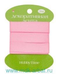 Лента декоративная : размер 15ммх3м, материал - атлас, цвет - розовый : арт.2-615/13 (ТМ «Hobby Time»)