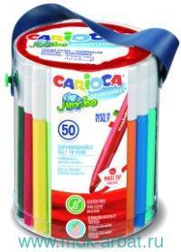 Фломастеры 50 цветов «Jubmo» пластиковое ведерко : Арт.42312 (ТМ Carioca)