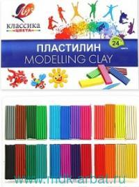 Пластилин 24 цветов «Классика» : артикул 28С 1642-08 (ТМ Луч)