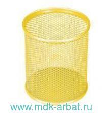Подставка-органайзер«Germanium»металлическая, желтая : арт. 231980 (ТМ Brauberg)