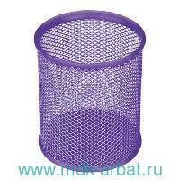Подставка-органайзер«Germanium»металлическая, фиолетовая : арт. 231981 (ТМ Brauberg)