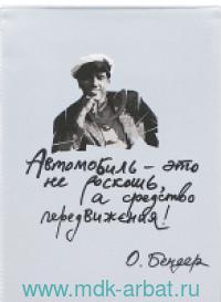 Обложка на автодокументы «Роскошь» : арт. KW063-000059 (ТМ «Kawaii Factory2)
