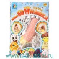 Игрушка-антистресс «Мняшка» банан в карамели : Арт.Т12313 (ТМ 1TOY)