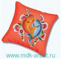 Набор для вышивания «Подушка. Цветные рыбы» красная : арт.Р-160 (ТМ Белоснежка)