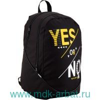 Рюкзак 30х43х21.5см «GO-4» цвет черный : Арт.GO18-120L-4 (ТМ GoPack)