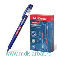 Ручка-роллер син.«Metrix» Арт.45479