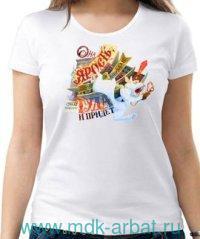 Футболка женская «Алиса. Белый кролик» : размер 42, цвет - молочный (ТМ «Книжная индустрия»)