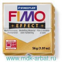 Глина полимерная 57г «Fimo ffect», золотой металлик : арт.8020-11 (ТМ Fimo)