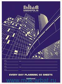 Планинг А5 60 л. «Every Week.Megapolis» складной : Арт.060644869-44406 (ТМ Erich Krause)