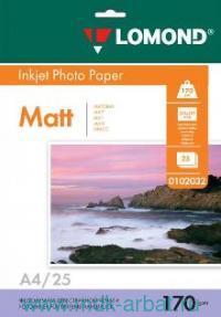 Фотобумага А4 170г/м2 25 листов матовая, двухсторонняя : Арт.0102032 (ТМ Lomond)