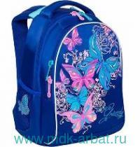 Рюкзак 27х37х17см «Бабочки» темно - синий : арт.RG-868-4 (ТМ Grizzly)