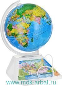Интерактивный глобус «Oregon Scientific» : Арт.SG268R (ТМ Smart Globe)
