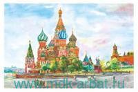 Открытка аквар.А6«Москва» Арт.pm263