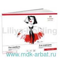Планшет для маркеров А3 50 листов : арт.ПЛ-1486 (ТМ Лилия Холдинг)